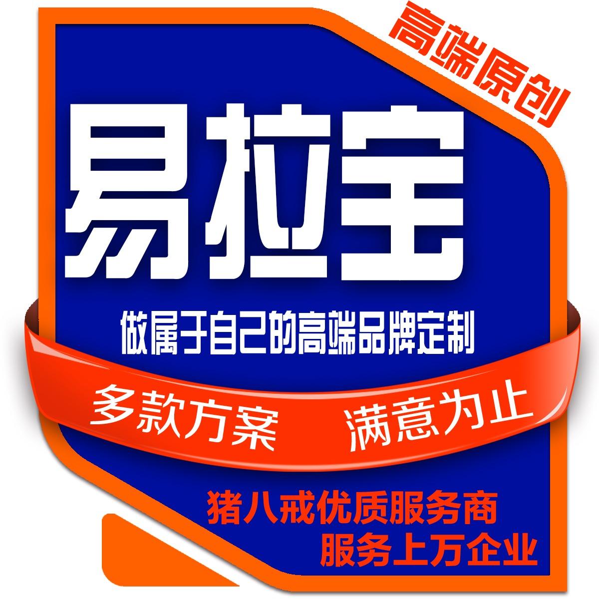 易拉宝电商海报设计招商画册产品折页菜谱宣传手册