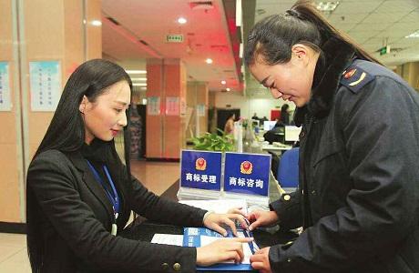 全国新增41个商标注册窗口 朝阳工商局可受理业务