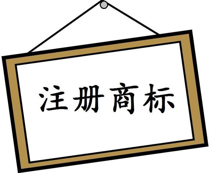 北京首家商标注册受理窗口挂牌