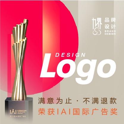 卡通logo设计吉祥物人物形象图文英文餐饮农产品LOGO设计