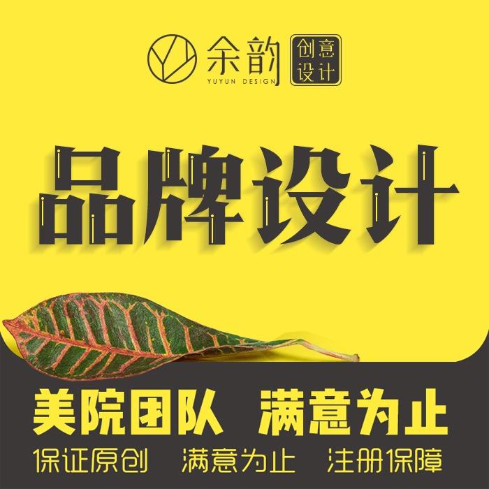 【余韵】公司企业定制VI房地产旅游产品广告展会宣传物料设计
