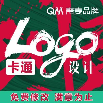 青麦品牌 公司企业品牌卡通 logo 设计手绘吉祥物品牌形象设计