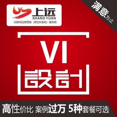 品牌设计VI设计VI导视设计企业形象VIS视觉vis应用设计