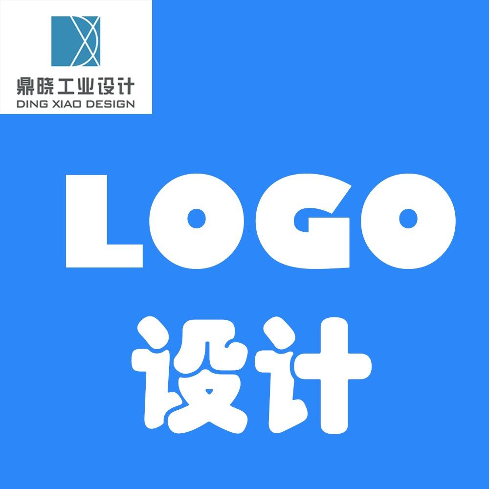 [鼎晓设计]品牌设计/LOGO设计/平面设计/封面设计/页面
