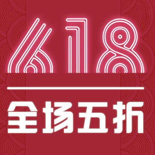 企业公司网站高端品牌LOGO图文字体原创标志商标标识设计制作