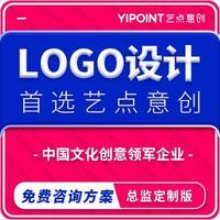 【艺点总监LOGO设计】形象设计公司视觉设计酒标设计品牌咨询