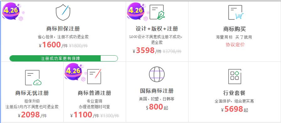 江阴公司注册商标