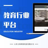 教育手机网站学校培训机构特长班网站网页定制设计开发制作中学