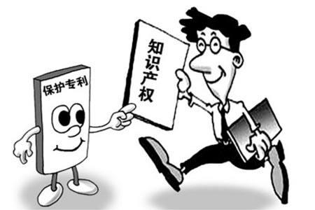 山东:迸发产业转型升级的专利力量