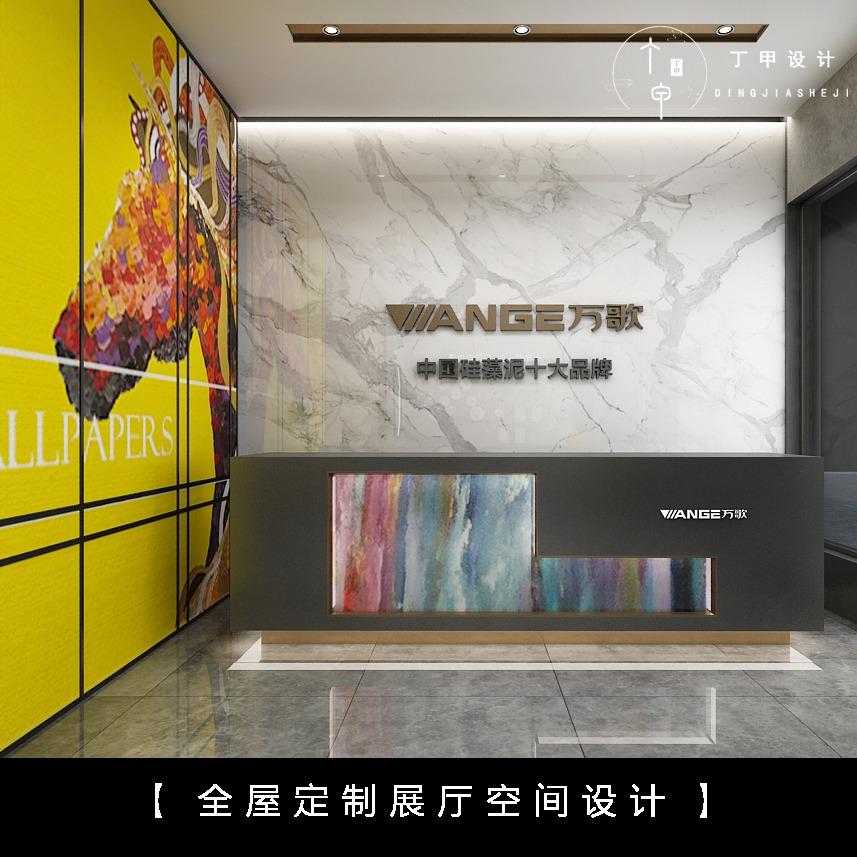 室内设计 建材展厅设计 公装设计 展厅效果图 展厅装修设计
