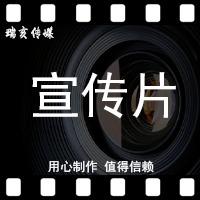 企业宣传片产品广告片短视频微电影产品拍摄形象片