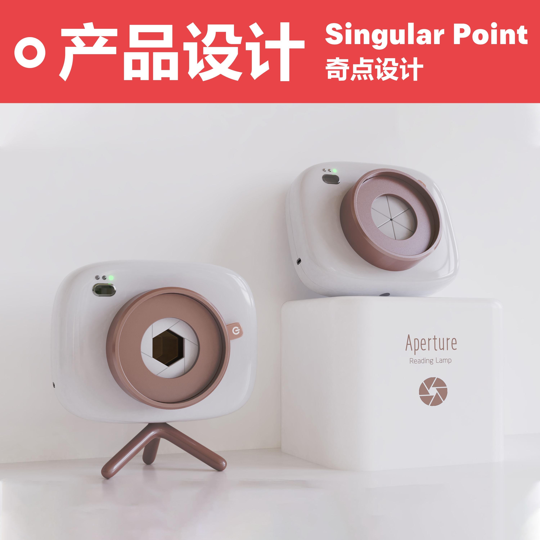 工业设计 外观设计 产品设计 小家电 消费电子产品设计
