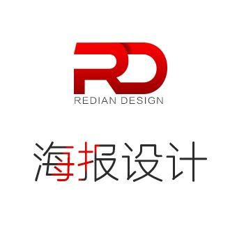 【海报设计】易拉宝设计户外平面设计广告设计展架设计宣传单彩页