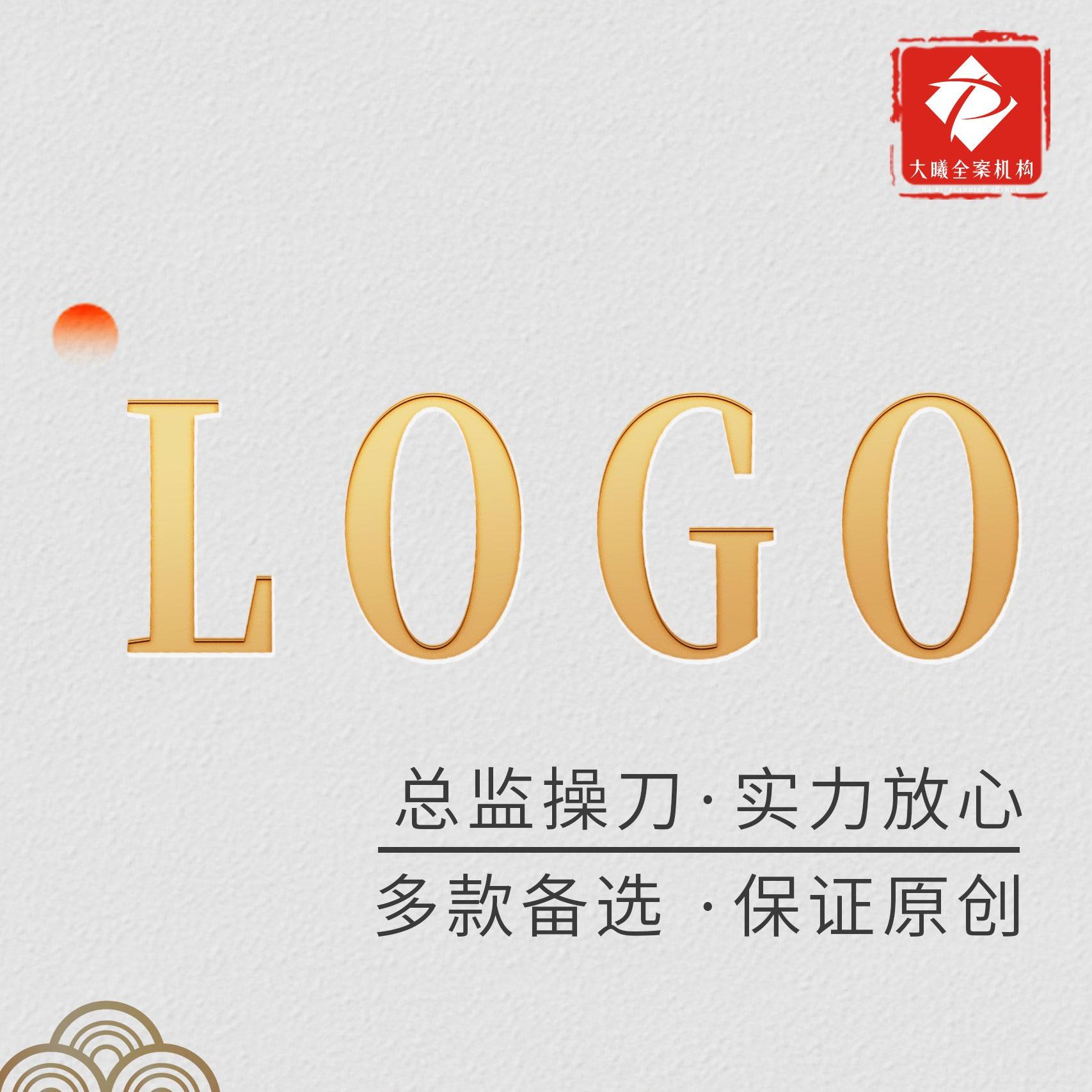 餐饮集团公司标志 LOGO 设计原创专业图形字体创意标志 LOGO