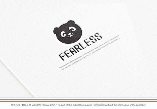 FEARLESS 亿人品牌设计 投标-猪八戒网