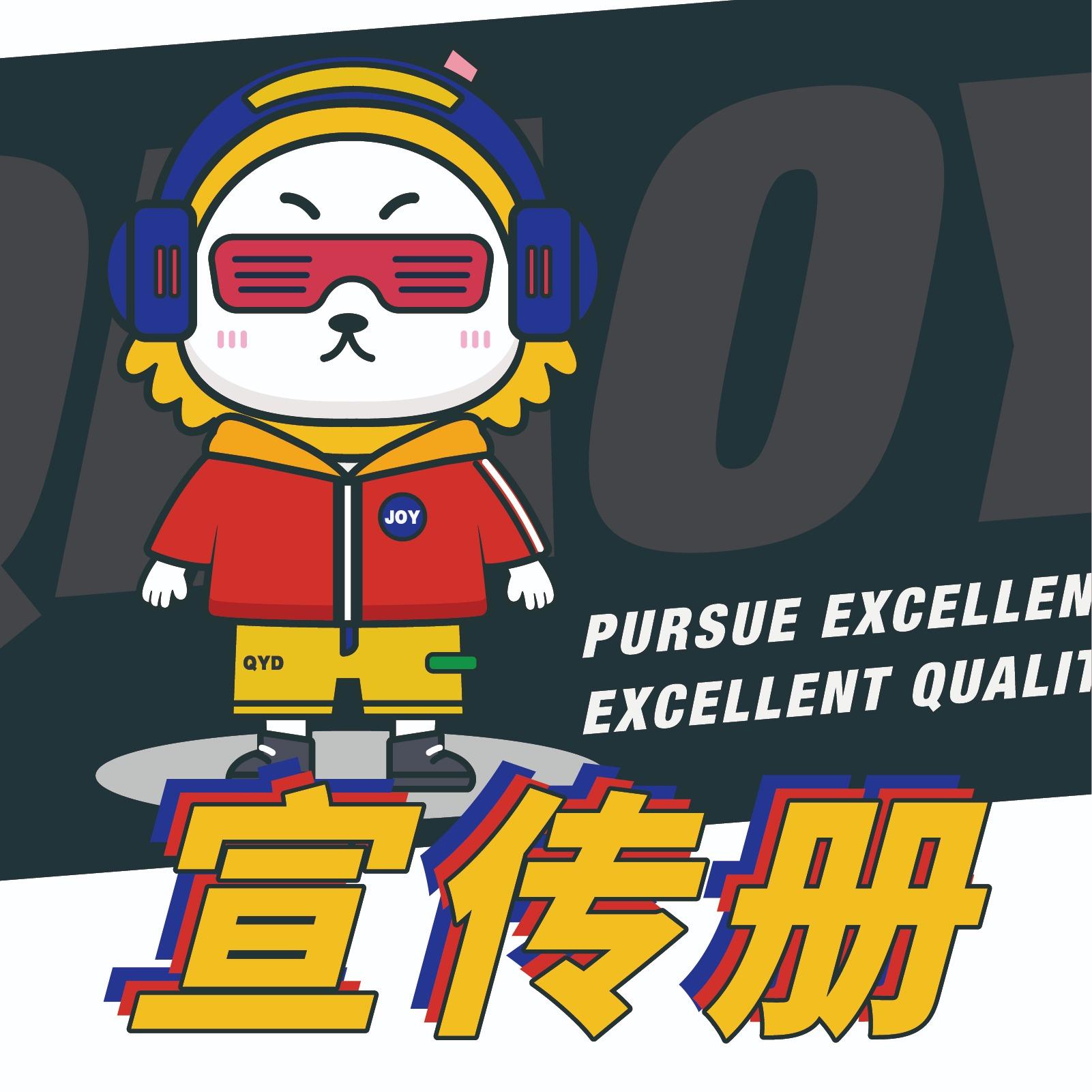 画册宣传单折页海报广告图片易拉宝广告牌文化墙logo商标 设计