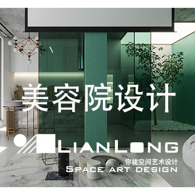 美容院设计施工图效果图设计娱乐空间设计商业空间设计店铺设计