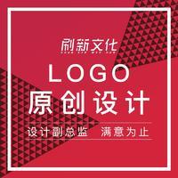 企业门店餐饮LOGO设计品牌标志公司品牌副总监操刀LOGO