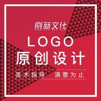 企业门店餐饮LOGO设计品牌标志公司品牌美术指导操刀设计