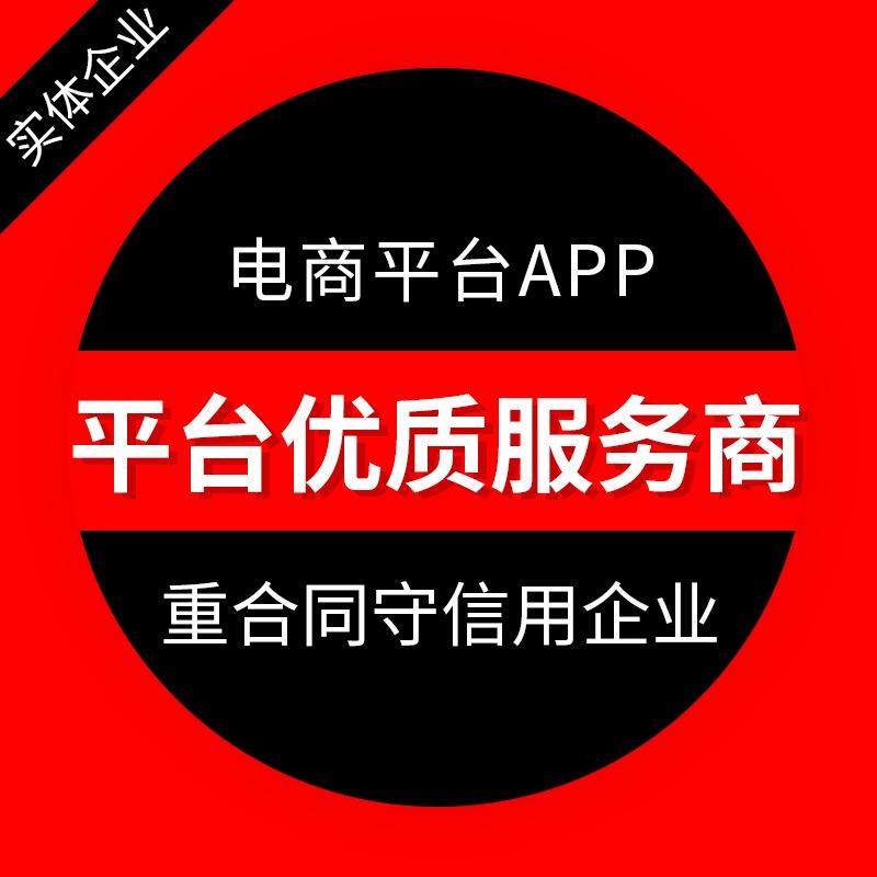 APP开发|APP定制|社交类APP定制开发|iOS/安卓