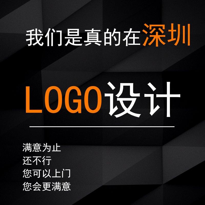<hl>LOGO</hl>设计公司企业商标志设计品牌原创卡通店铺头像设计餐饮