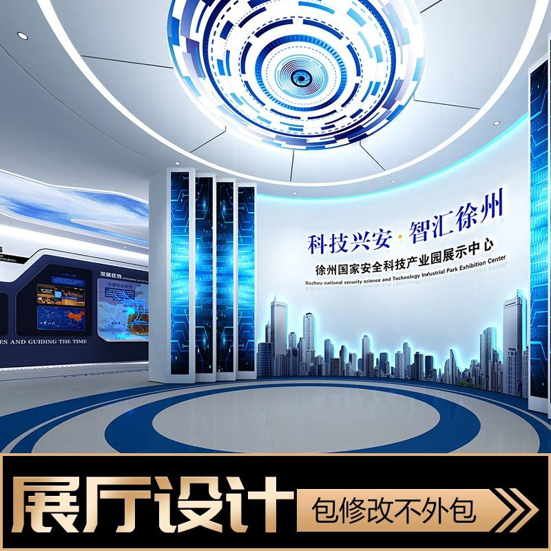 企业展厅设计文化科技公司展厅设计党建学校校史虚拟司法廉政展厅
