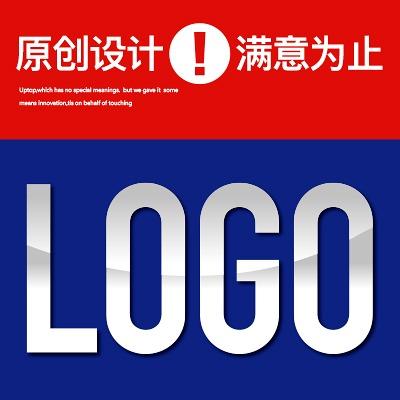 品牌LOGO设计医疗logo酒店卡通logo公司标志VI设计