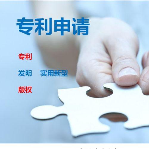 专利申请量居世界首位问题专利多影响创新力
