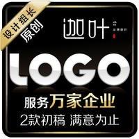 LOGO商标设计字体设计图标设计公司动态卡通餐饮logo设计