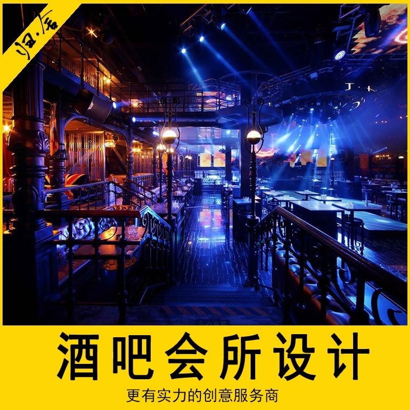 酒吧KTV娱乐会所咖啡店店铺公装室内装修设计效果图施工图济南