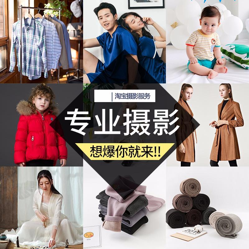 杭州女服装摄影 网拍 服装拍摄 淘宝摄影 模特摄影服务