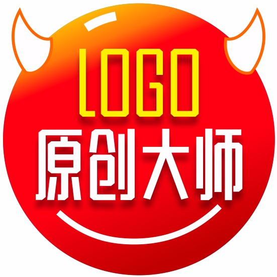 【特惠原创LOGO设计】3套设计方案3天出稿 不满意全额退款