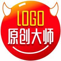 【特惠原创公司LOGO设计】原创设计 3天出稿 修改满意为主