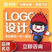 品牌logo设计图文字体标志商标企业公司图标平面设计