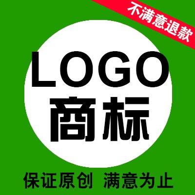 LOGO设计商标徽章英文字体公司幼儿园餐饮农产品房地产卡通