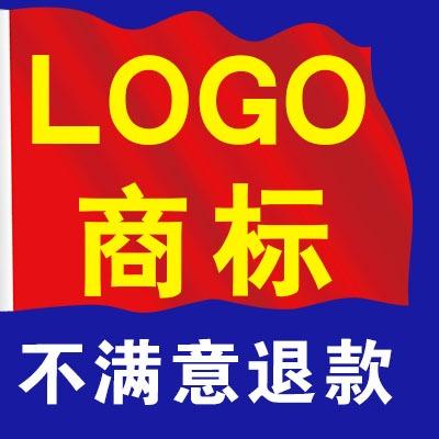 商标标志图形网站logo设计企业餐饮品牌产品门店公司logo