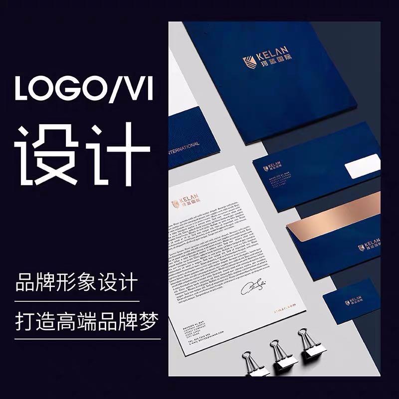 首席卡通logo设计吉祥物形象图文餐饮农业LOGO设计可注册