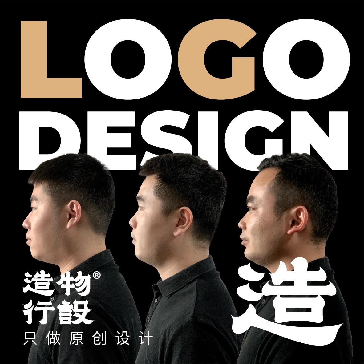 logo设计吉祥物人物形象图文英文餐饮农产品房地产美容协会