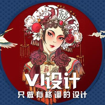 品牌企业形象vi 设计 平面 设计 LOGO 设计 VIS视觉系统全套设