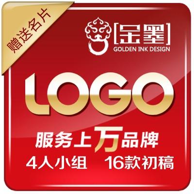 公司餐饮产品房产品牌标志logo设计品牌策划起名LOGO设计