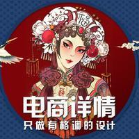 电商淘宝天猫京东拼多多店铺海报设计banner店招文案轮播图