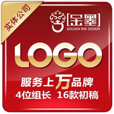 公司餐饮产品房产品牌标志卡通 logo 品牌商标字体 LOGO 设计