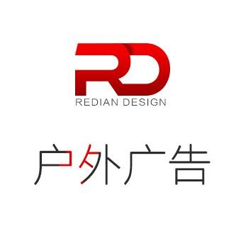 【广告设计】LOGO设计平面设计网络广告设计游戏界面设计