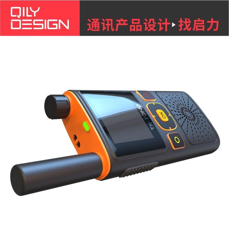 通讯通信产品手机对讲机工业设计外观设计结构设计