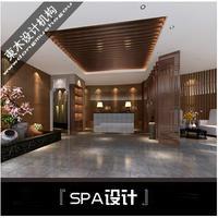 SPA美容院设计,美容院会所设计,足疗店设计,