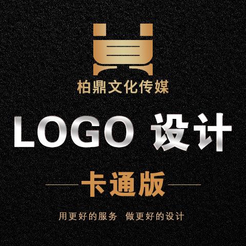 公司企业卡通logo设计吉祥物手绘人物形象
