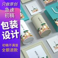 包装袋娱乐能源设计包装盒设计标签包装袋瓶贴设计手提袋原创设计