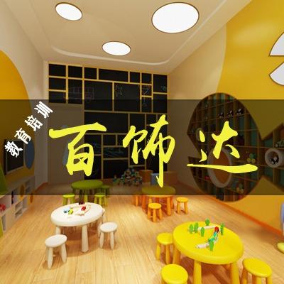 教育空间幼儿园艺术培训机构早教机构早教中心培训学校设计