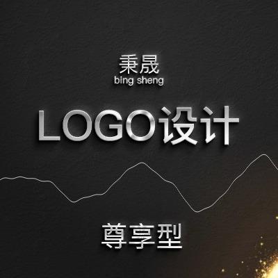 公司商标企业标志品牌产品门店LOGO设计餐饮食品图形文字设计