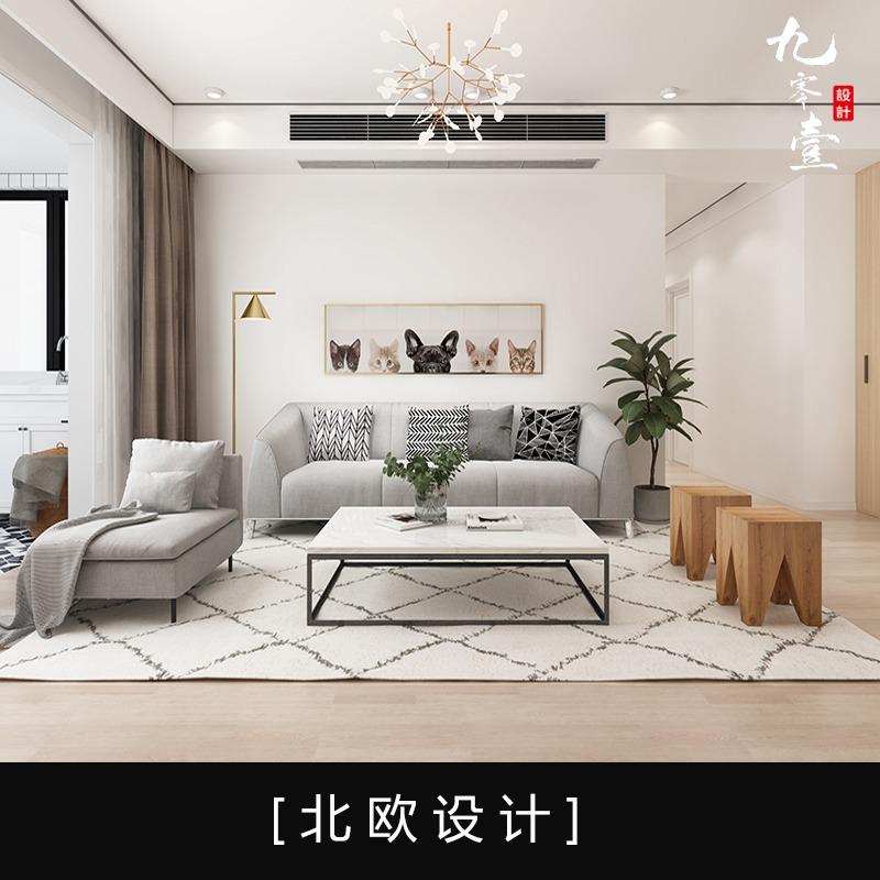 现代简约家装设计效果图设计极简设计北欧宜家设计家装效果图设计